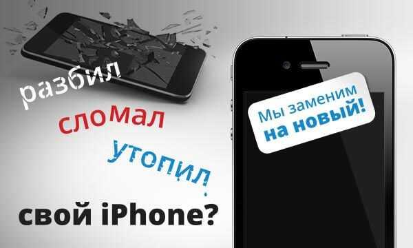 В россии запустили сервис «iphone по подписке». но мы не советуем им пользоваться — wylsacom