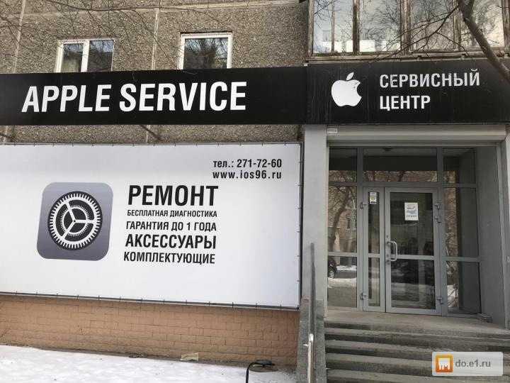 Какие iphone выдают в сервисных центрах взамен бракованных?