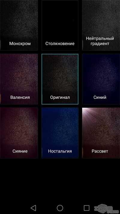 Некоторые приложения из appgallery от huawei не работают без google play - androidinsider.ru