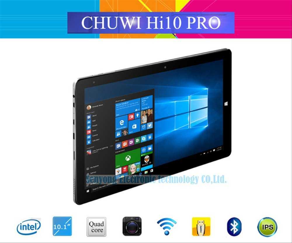 Стартовали продажи нового продукта от корпорации CHUWI Но этот раз это планшет на Windows получивший название Hi10X Известно что производитель выпустил несколько