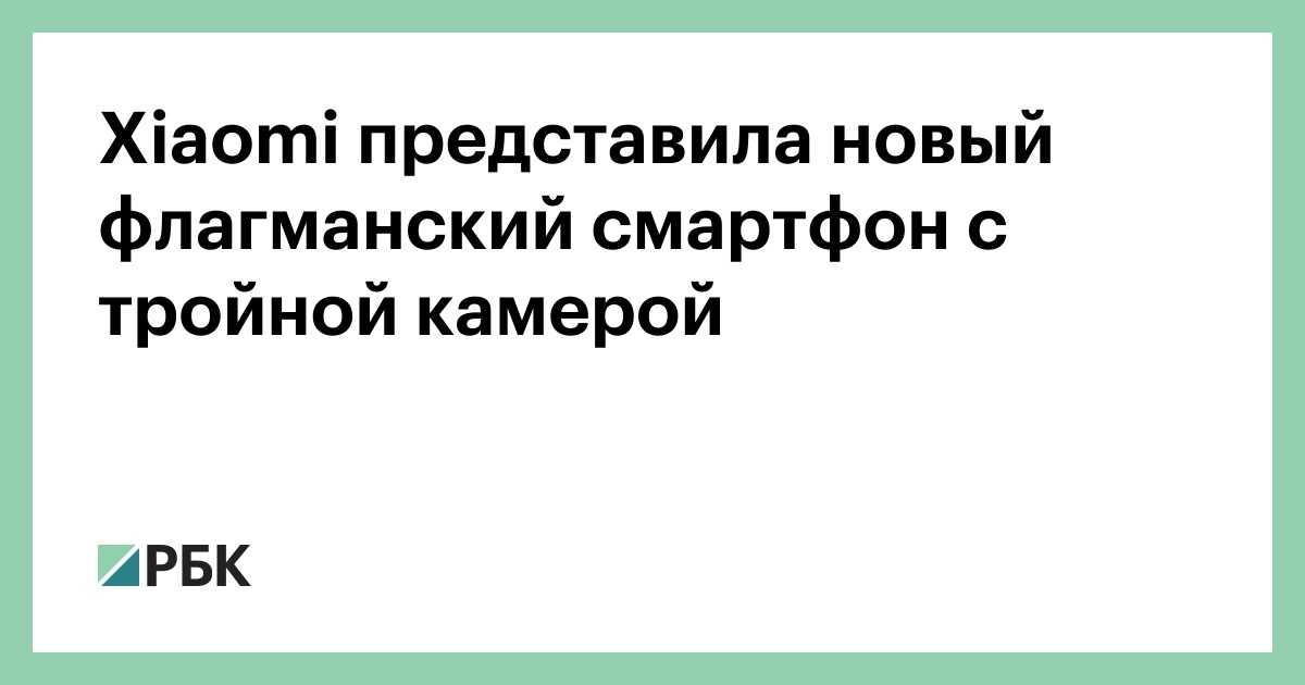Meizu представила бюджетный ответ премиальным смартфонам-флагманам - cadelta.ru