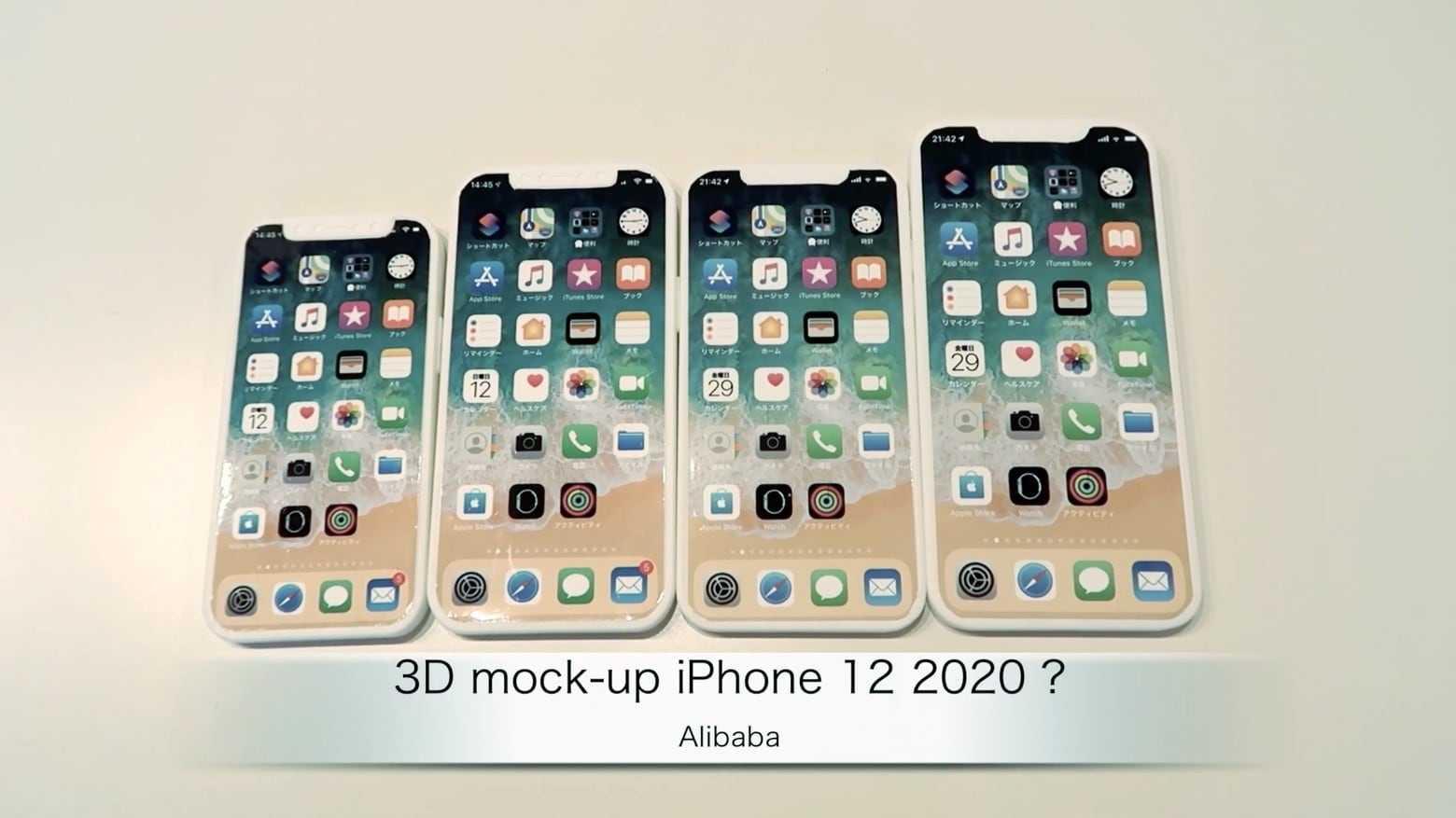 Кажется, 8 декабря apple представит ещё кое-что новенькое   appleinsider.ru