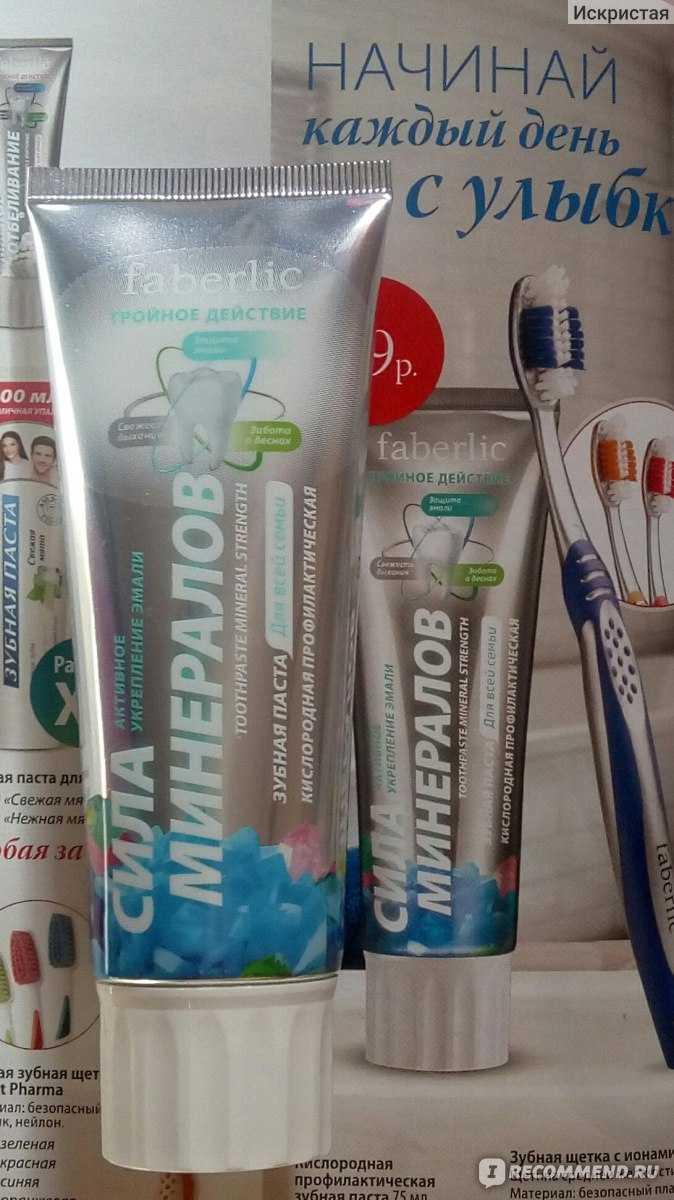 Топ-10 лучших зубных паст по мнению стоматологов на 2020 год в рейтинге zuzako