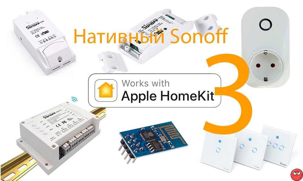 Apple homepod – умная колонка с голосовым помощником siri