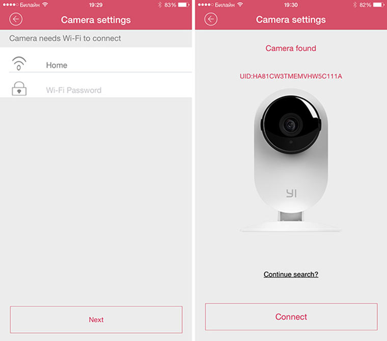 Такого еще не было: xiaomi разрабатывает смартфон с небычной камерой - телеграф