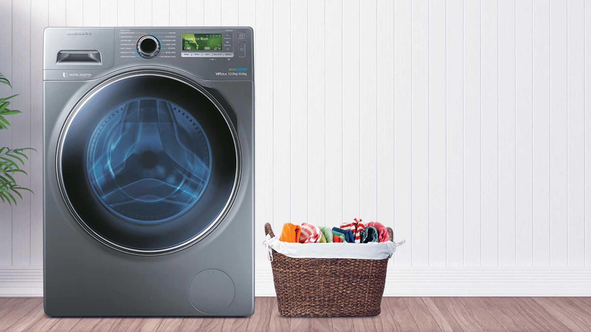 Применение озона для стирки в стиральной машине
