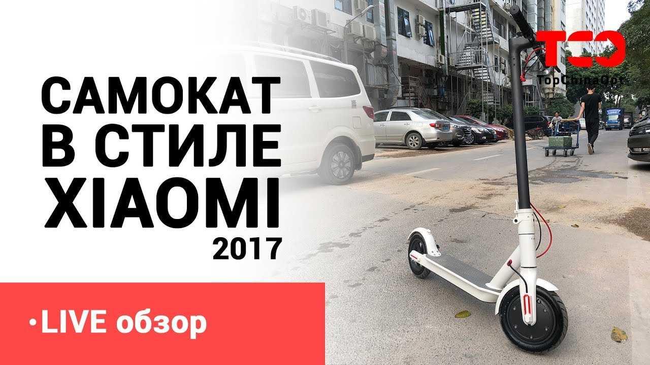 Ранее компания Xiaomi сообщила что электросамокаты серии MiElectric Scooter M365 были атакованы хакерами чем аргументировала жалобы поклонников бренда Теперь