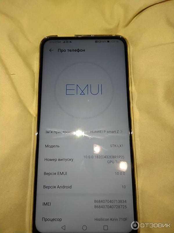 Как перенести приложения на смартфоны huawei без google play - androidinsider.ru