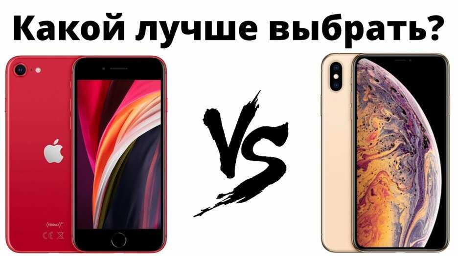 Обзор iphone 11. впечатления за две недели