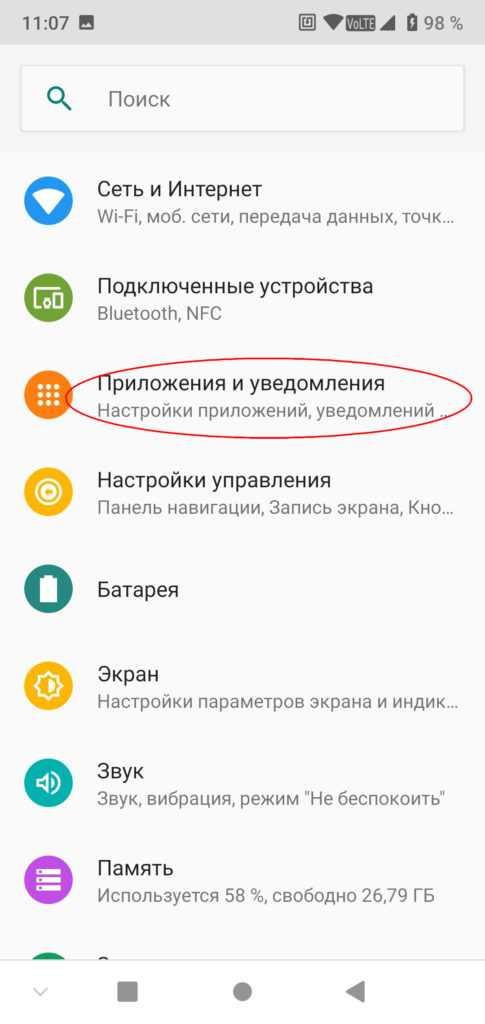 Lg готовит массовое отключение своих смарт-тв в россии