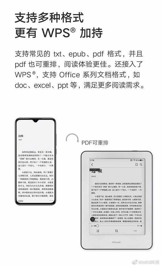Xiaomi mi ebook reader pro: новая электронная книга с приложениями для android