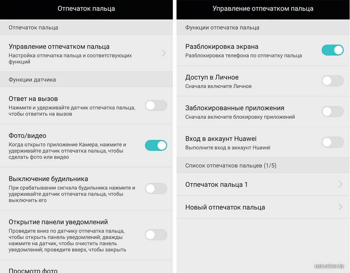 Huawei не выпустит android 11 для своих смартфонов из-за санкций сша