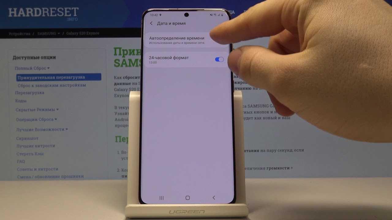 Samsung galaxy s20 ultra – полный провал от корейцев. лучше купите iphone 11 pro max |  палач | гаджеты, скидки и медиа