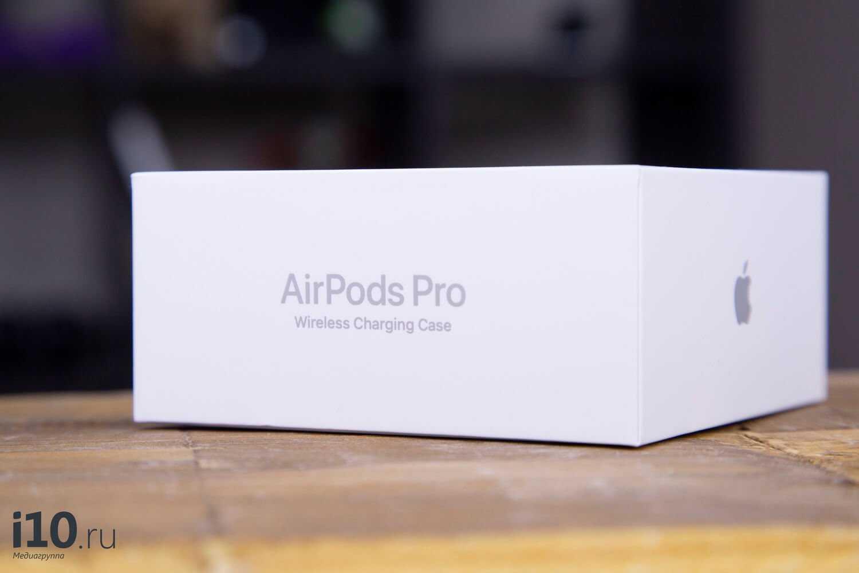 Обзор наушников apple airpods pro: шумоподавление, управление, звук