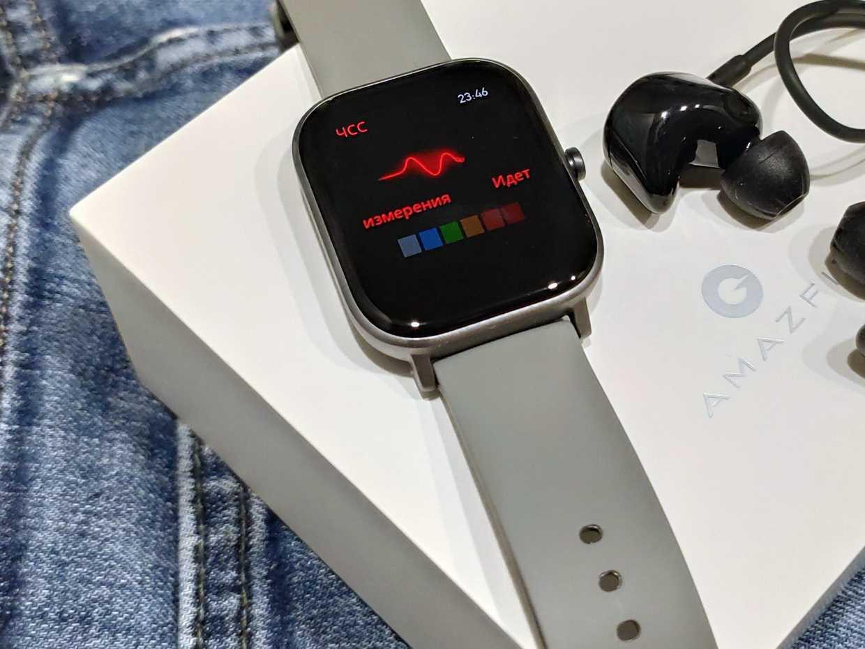 Обзор умных часов amazfit gts 2: фитнес с музыкой / носимая электроника