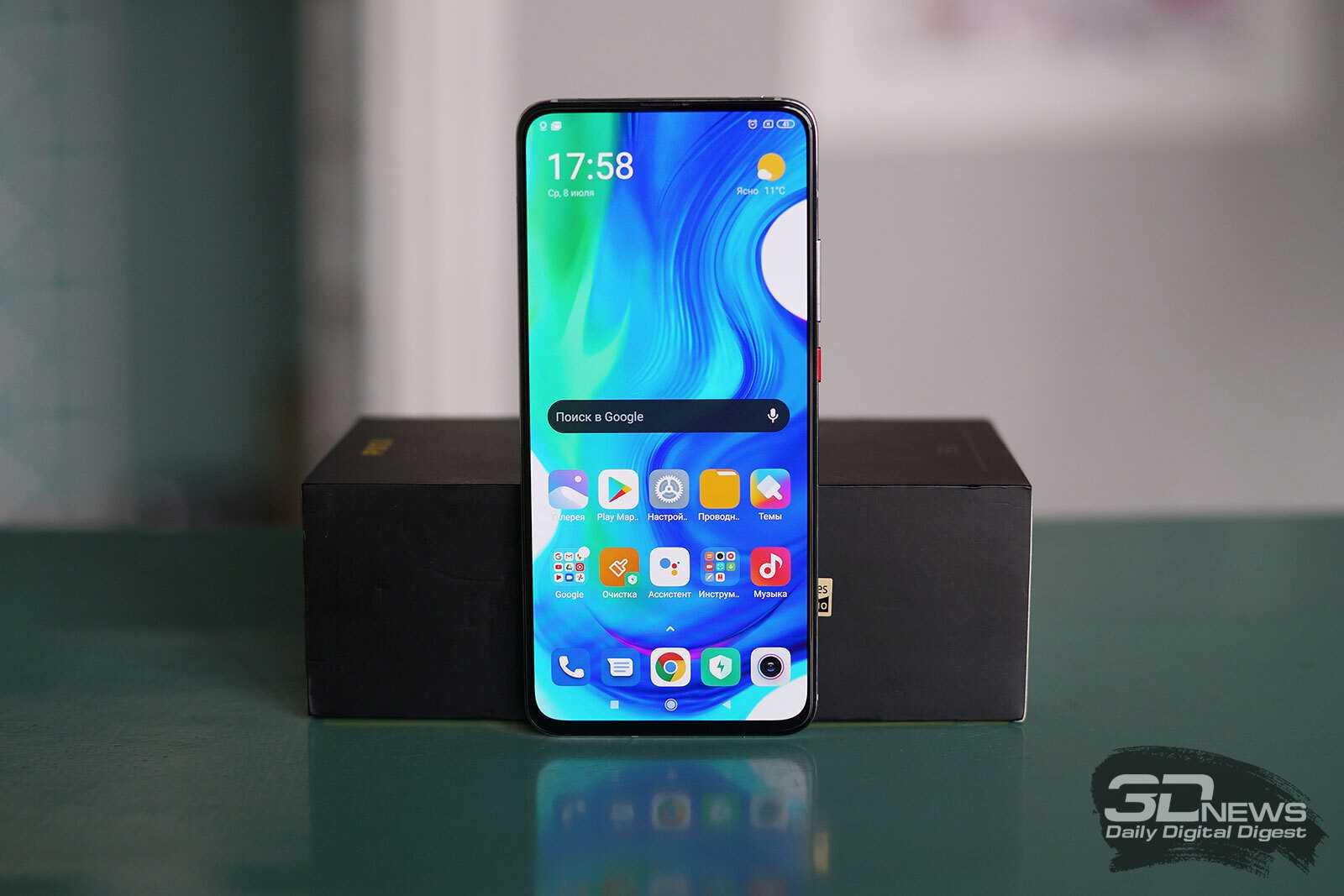 Обнародован список смартфонов xiaomi и redmi, которые получат miui 12 ► последние новости