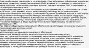 Xiaomi mi band 4 — дата выхода в россии и мире. обзор фитнес браслета ми бенд 4, цена, характеристики и фото.