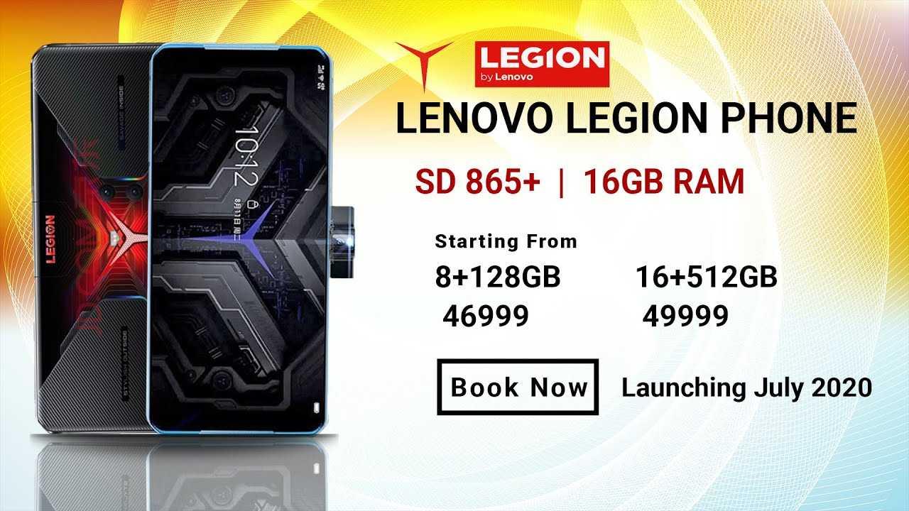 Asus rog phone 3 strix edition (2020) vs lenovo legion phone duel (2020)