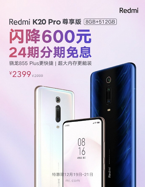 Главный конкурент xiaomi выпустил сверхдешевый смартфон с гигантской  батареей. цена. видео - cnews