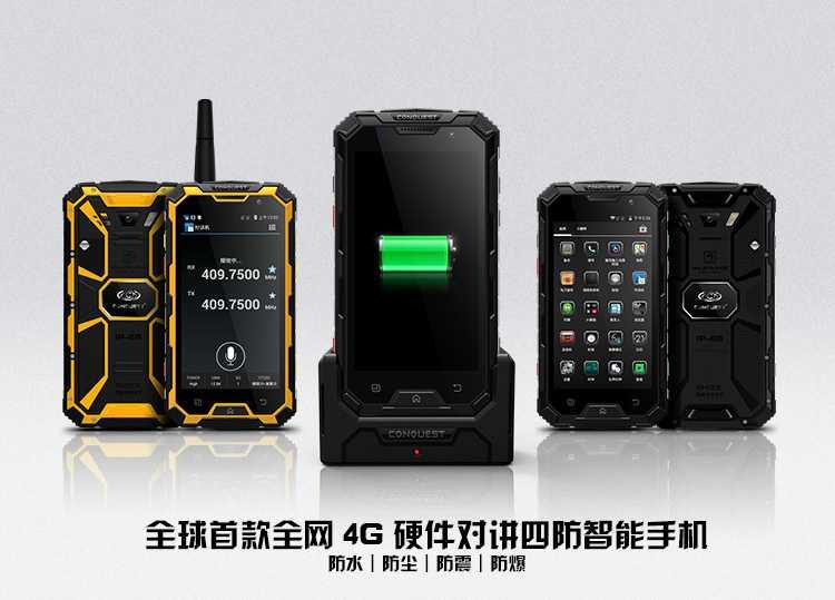 Лучшие защищенные смартфоны с ip68 и мощным аккумулятором - mobcompany.info