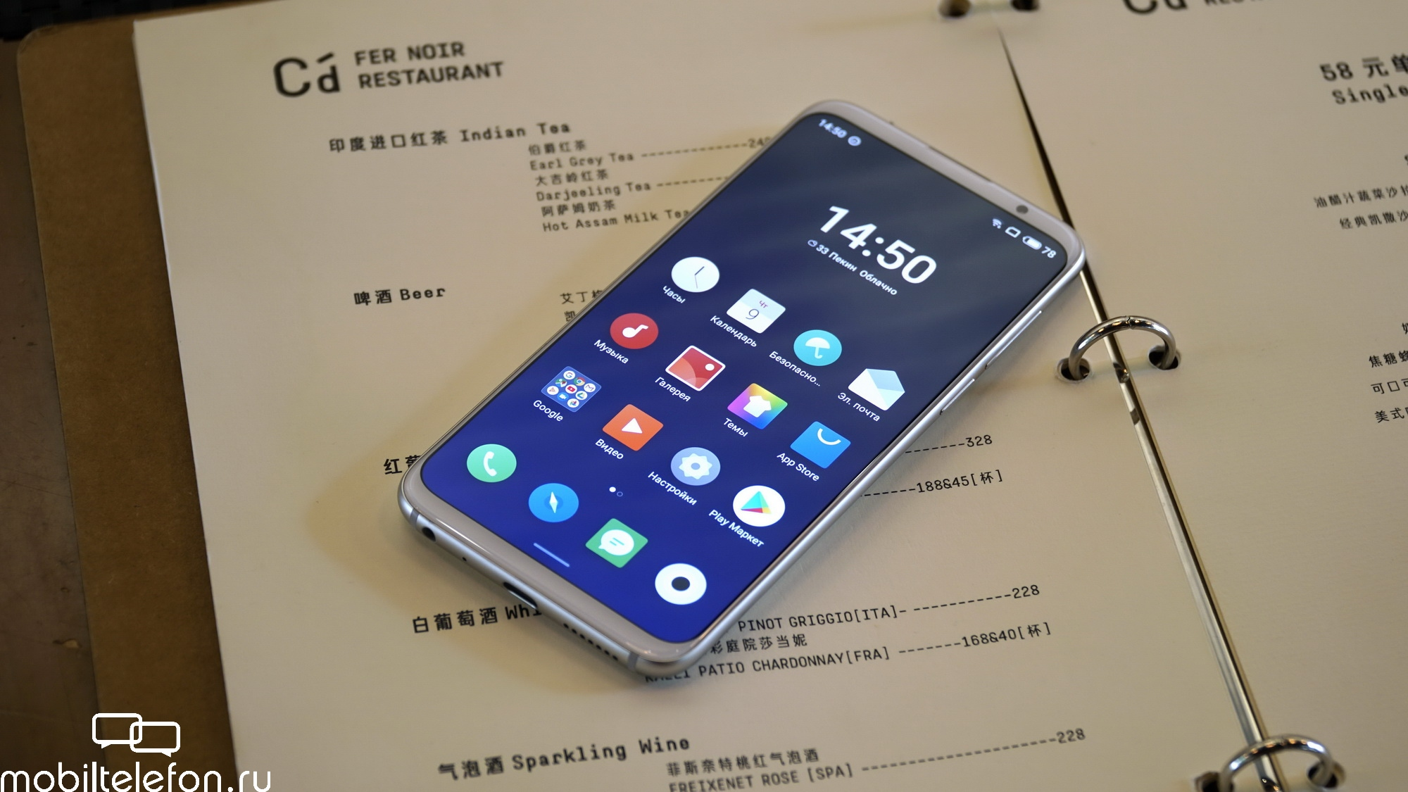 Meizu 17 - обзор, характеристики, отзывы, цены