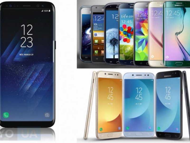 Samsung выпустила целую линейку дешевых смартфонов. цены