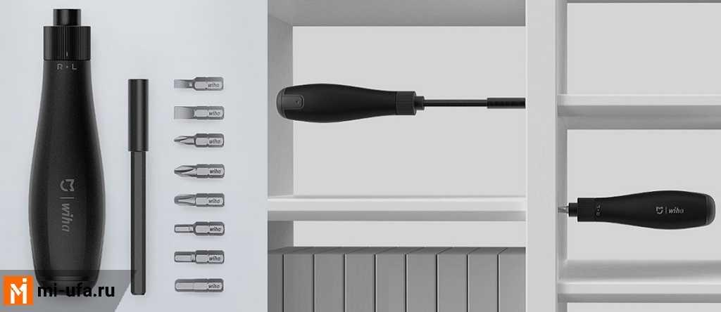 Обзор 2-х отверток wiha zu hause electric screwdriver и mijia wiha 8 в 1