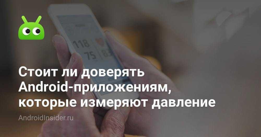 Почему не стоит пользоваться старыми смартфонами на android - androidinsider.ru