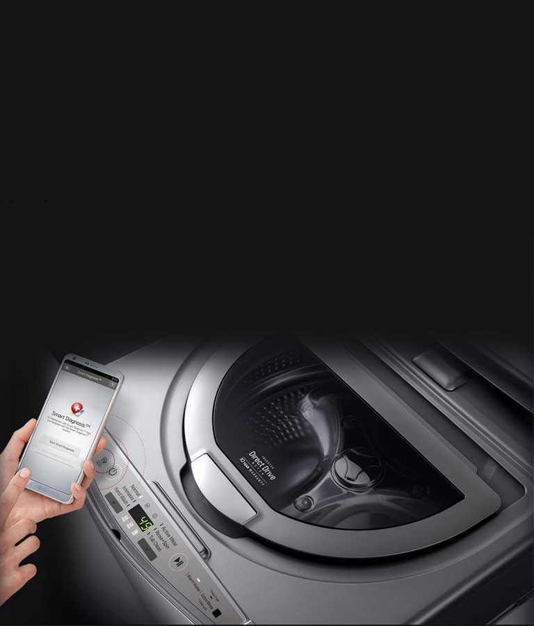 Применение озона для стирки в стиральной машине - прищепка