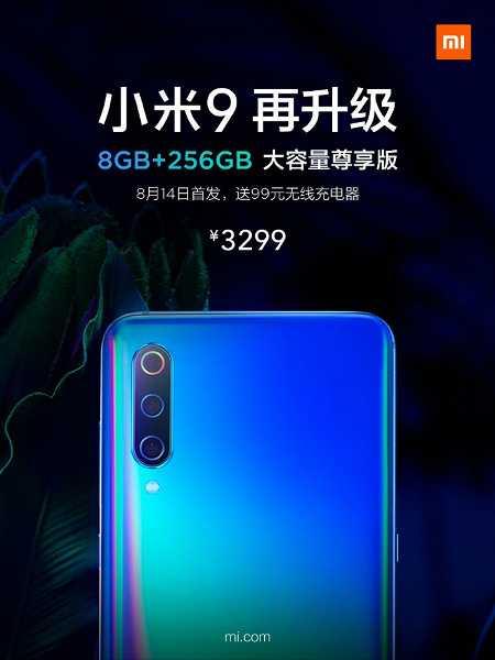 Телефоны xiaomi - все модели сяоми. полный актуальный список.