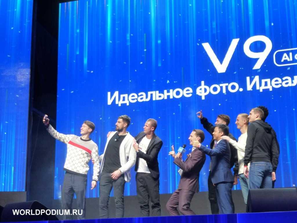 Бюджетник, в котором есть почти всё: обзор смартфона vivo y1s