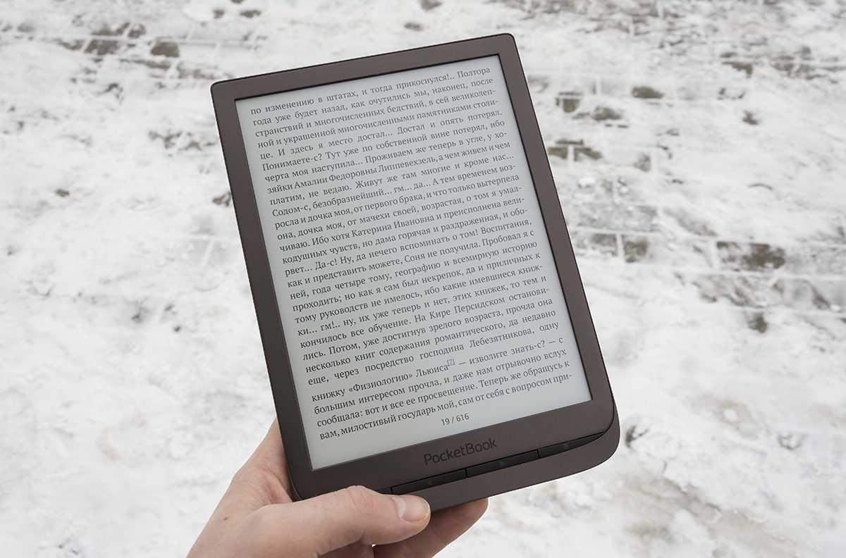 Стоит ли покупать электронную книгу: стоимость гаджета, лучшие модели