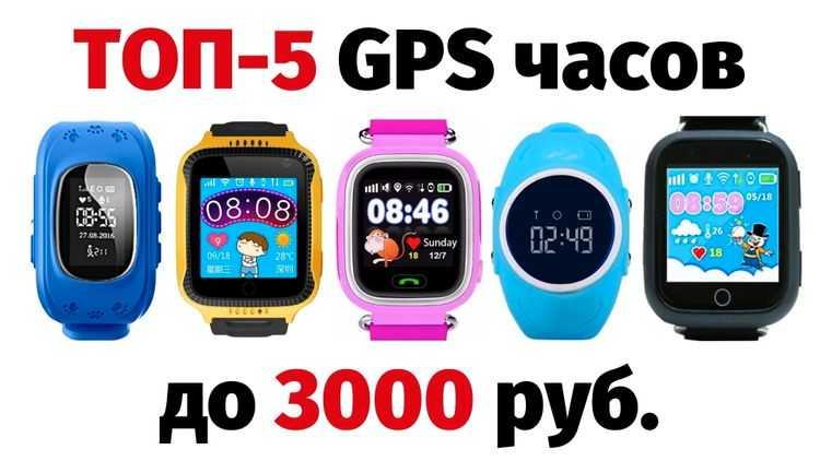 Умные часы smart kid watch k3 blue