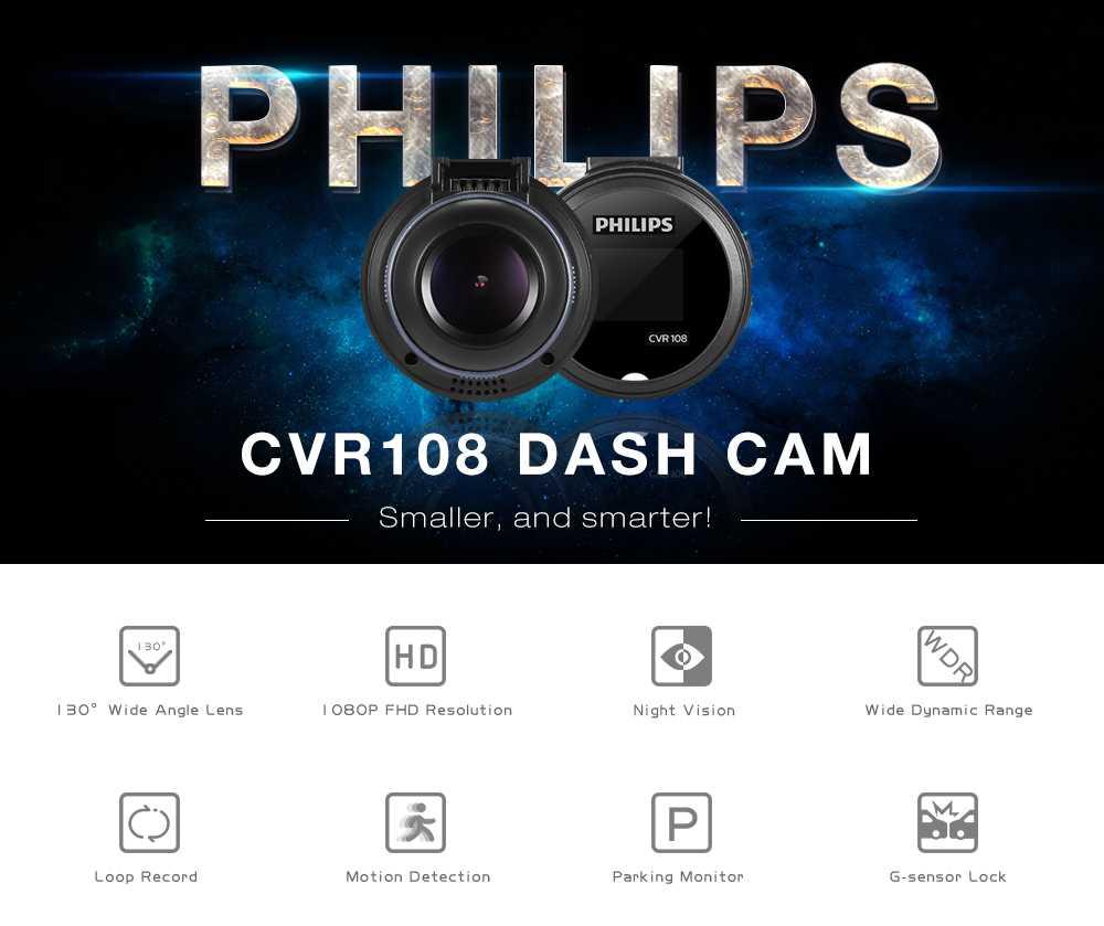 Philips cvr108 - купить  в санкт-петербург, скидки, цена, отзывы, обзор, характеристики - автомобильные видеорегистраторы