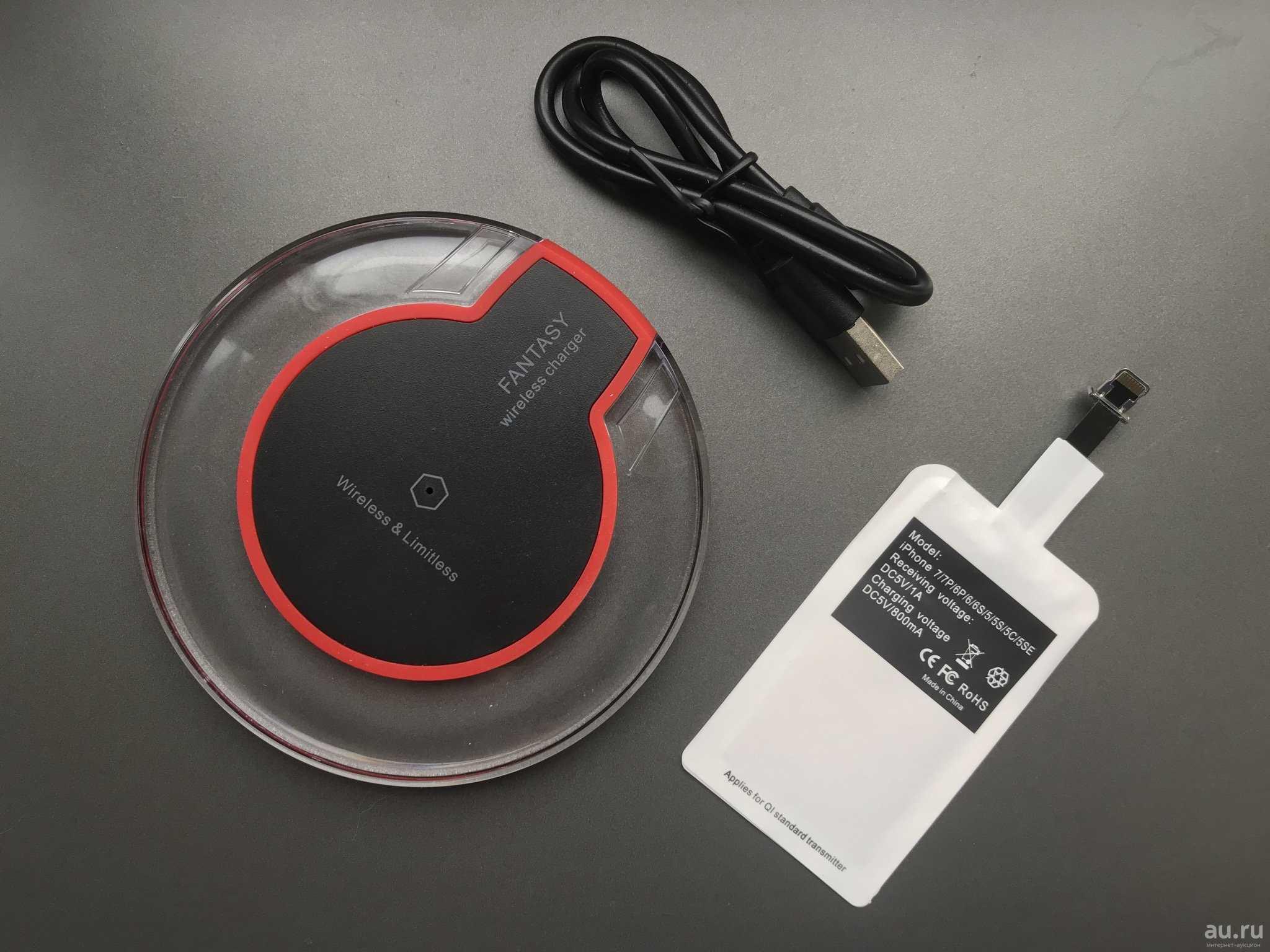 Магнитную зарядку для iphone 12 представили раньше самого iphone