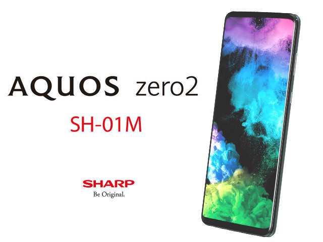 Sharp aquos zero 2 характеристики и отзывы покупателей