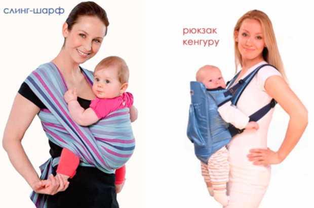 Как выбрать слинг для грудничка
