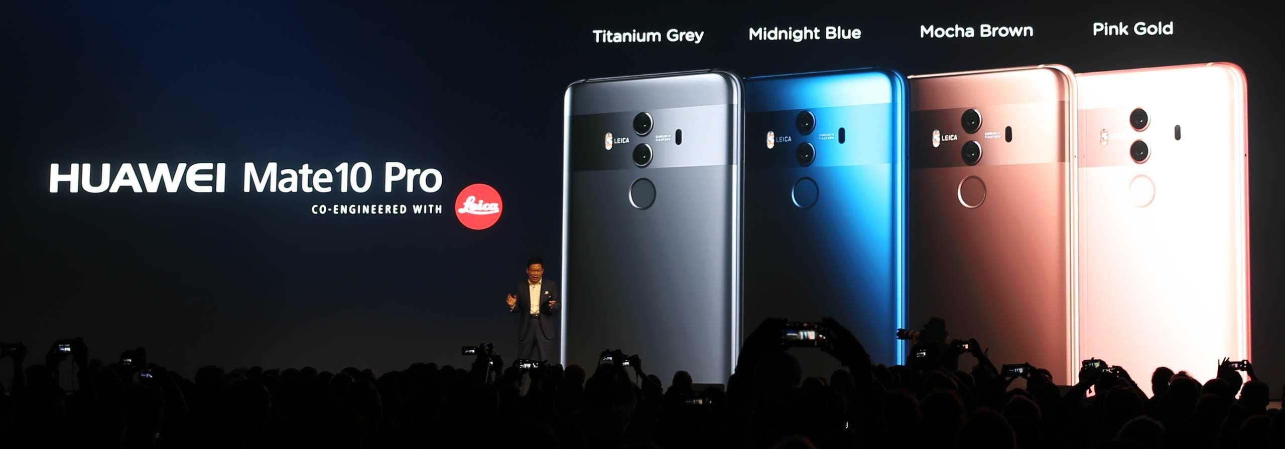 Huawei подтвердила дату презентации mate 30 ► последние новости