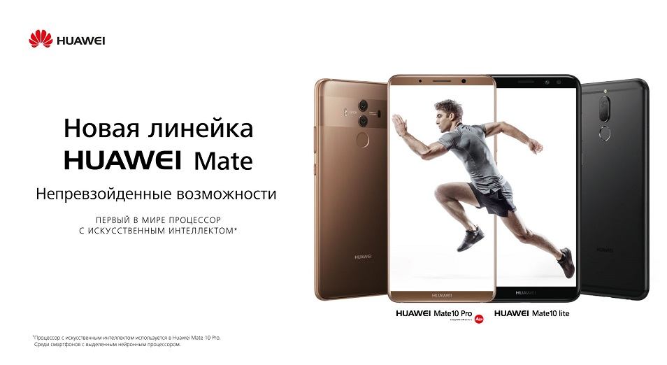 Два месяца с huawei p40 pro и huawei mobile services - root nation два месяца с huawei p40 pro и huawei mobile services - root nation