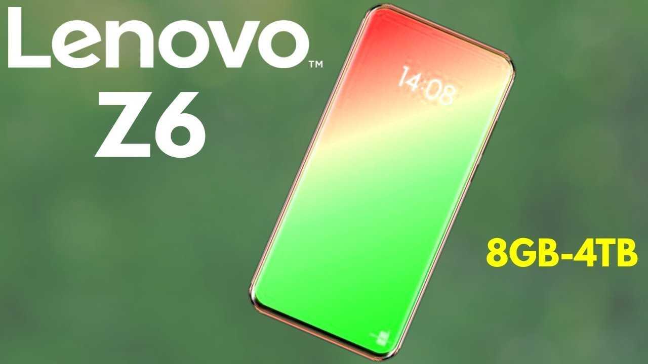Lenovo z6 pro: технические характеристики и другие подробности