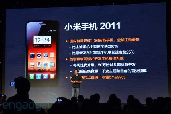 Xiaomi назвала дату презентации нового игрового смартфона