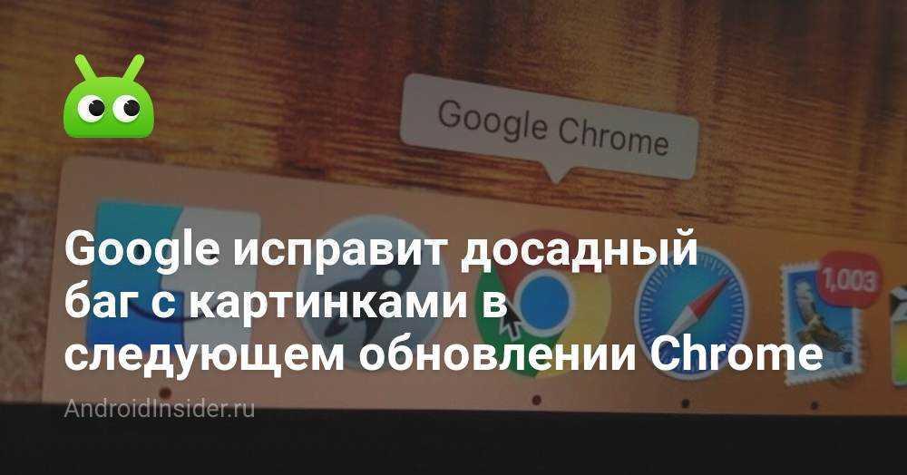Google официально выпустила android 11. что нового и какие устройства обновятся - androidinsider.ru