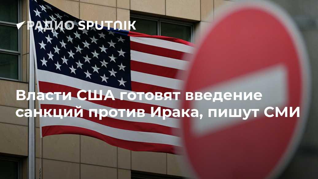 Финансовый мотив: зачем сша анонсировали новые торговые пошлины против китая — рт на русском