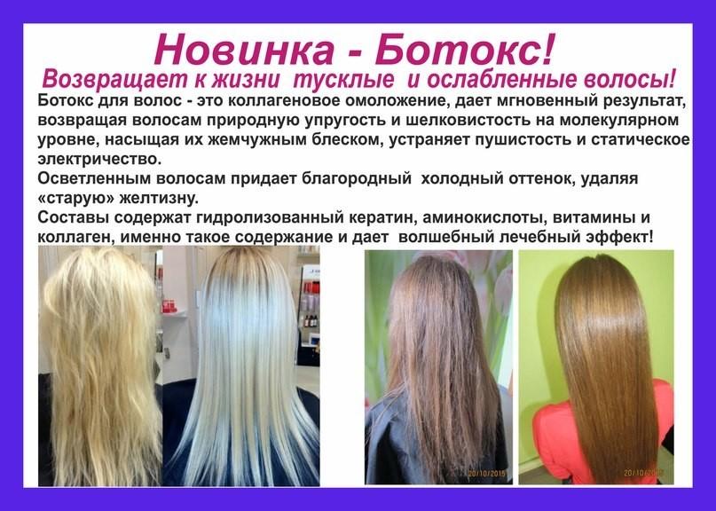 8 советов для выпрямления волос утюжком надолго, ровно и без вреда