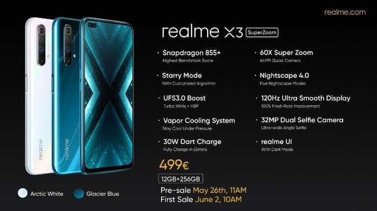 """Обзор realme 7: смартфон с лучшим соотношением """"цена-качество""""? обзор realme 7: смартфон с лучшим соотношением """"цена-качество""""?"""