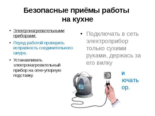 Выбирайте электрический чайник для использования дома полагаясь на правильные критерии Покупка не разочарует вас на практике
