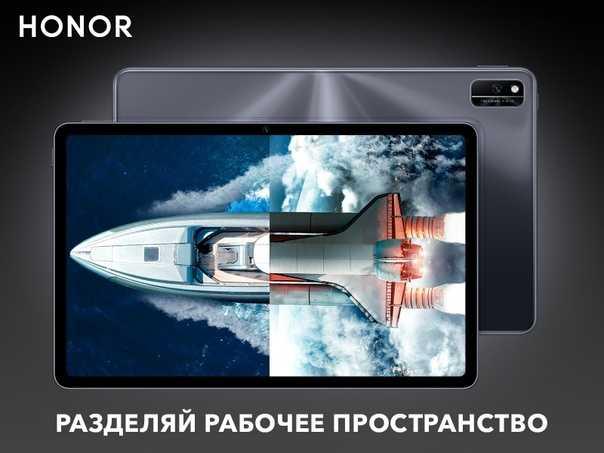 Все новинки с презентации honor — wylsacom