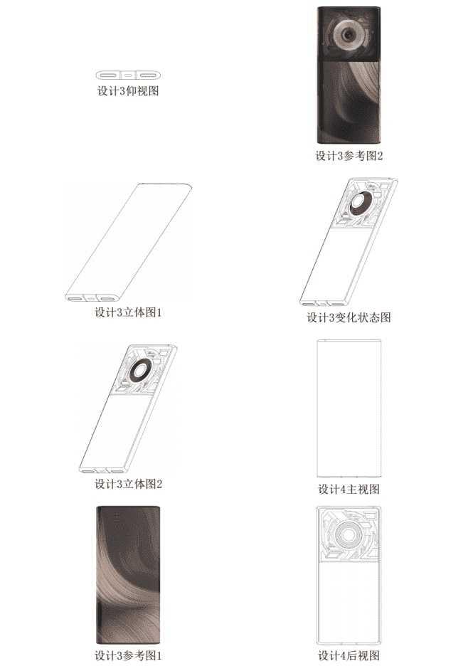 Xiaomi не останавливается на складывании и представляет новый патент в стиле mi mix alpha