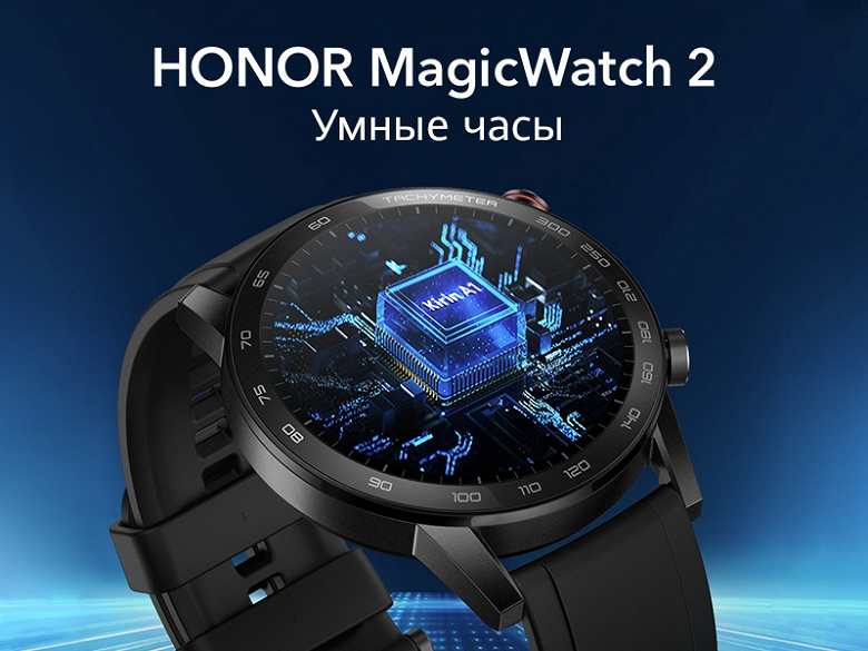 Honor watch magic 2: подробный обзор