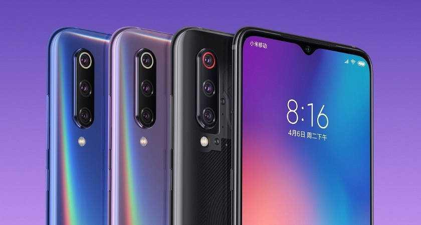 В предвкушении флагманской версии Xiaomi Mi 9 поклонники китайской компании получают новые сведении о новинке